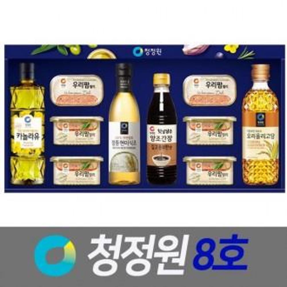 청정원 8호/올리고당/연어세트/햄선물세트/명절선물, 청정원 8호