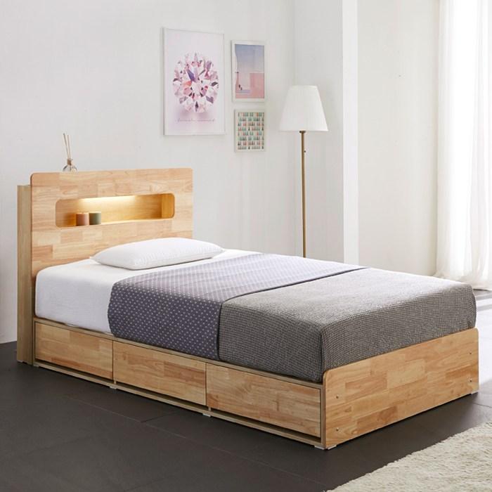 바로방가구 로얄 LED 고무나무 원목 수납형 서랍형 슈퍼싱글 퀸 침대 프레임, 내추럴무늬