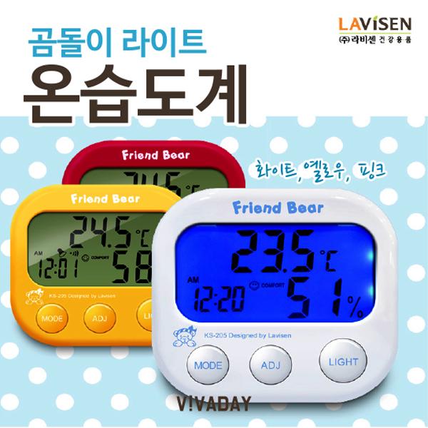 HKC63607 라비센 곰돌이 라이트 온습도계, 1