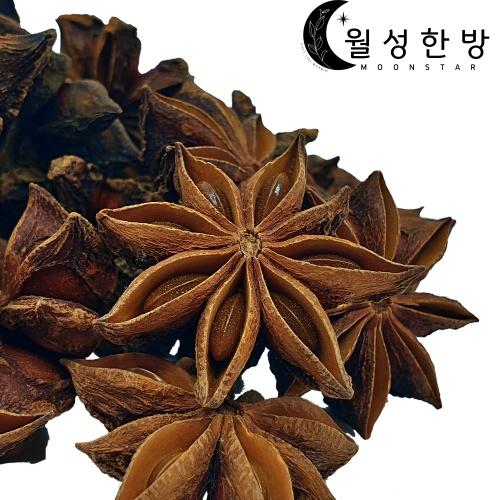 팔각 베트남산, 기본 / 200g
