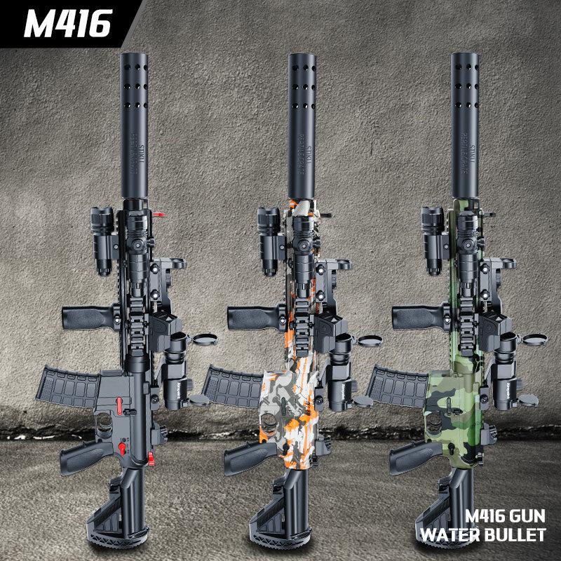 SM직구 M416볼트액션 젤리탄 수정탄 에어소프트건 다양한파츠, 4번 옵션