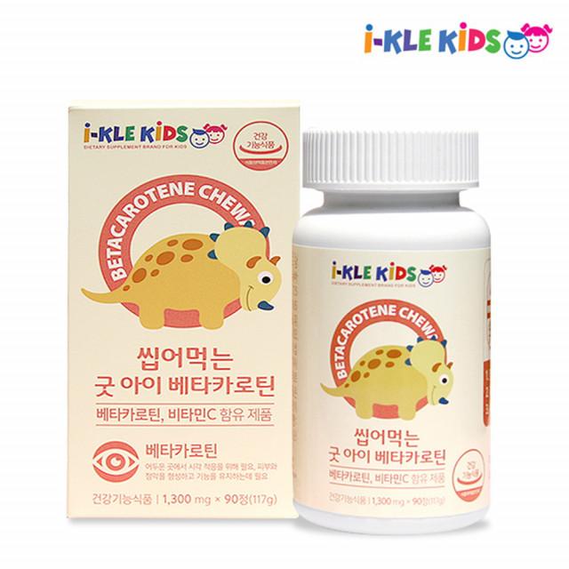 [아이클키즈] 어린이눈영양제 씹어먹는 굿 아이 베타카로틴 90정
