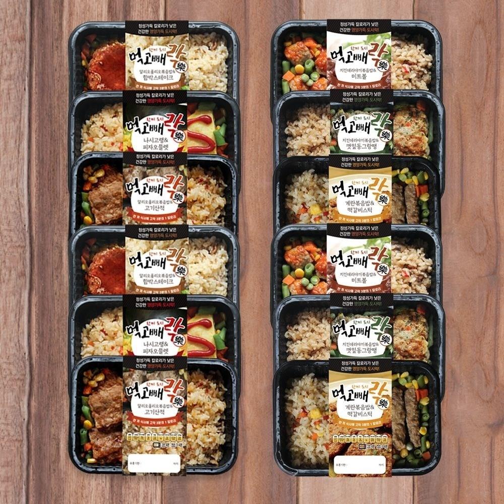 저탄고지 도시락 간단 포켓 도시락 키토 탄단지 단백질 간헐적 단식 다이어트 식단 6종 12팩