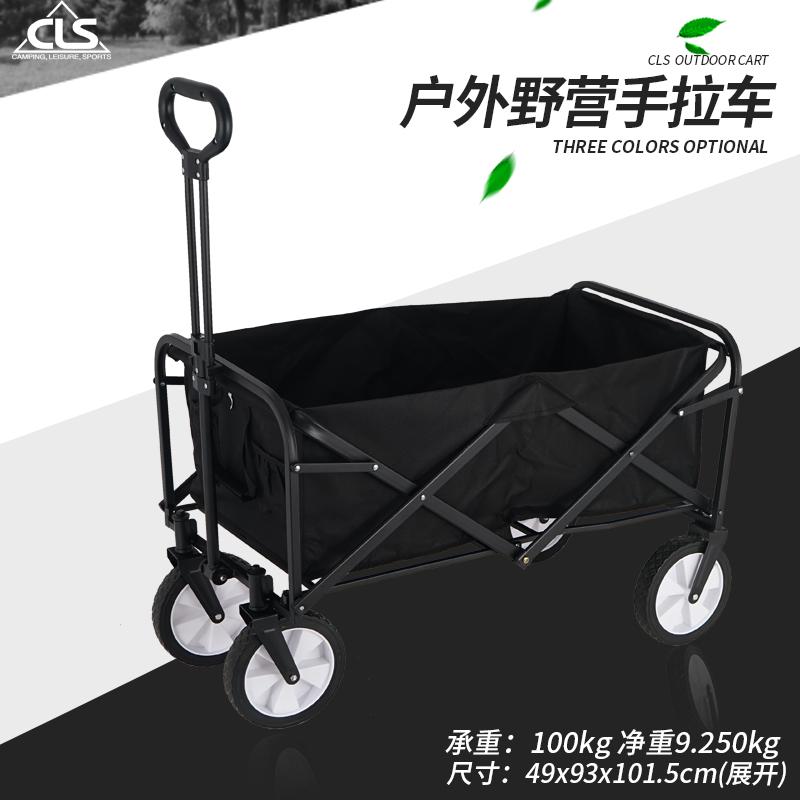 노스피크 웨건 캠핑 감성캠핑 카트 차박 준비물 용품 쉘터 수레, 검은색 대형 (93X52X76CM)
