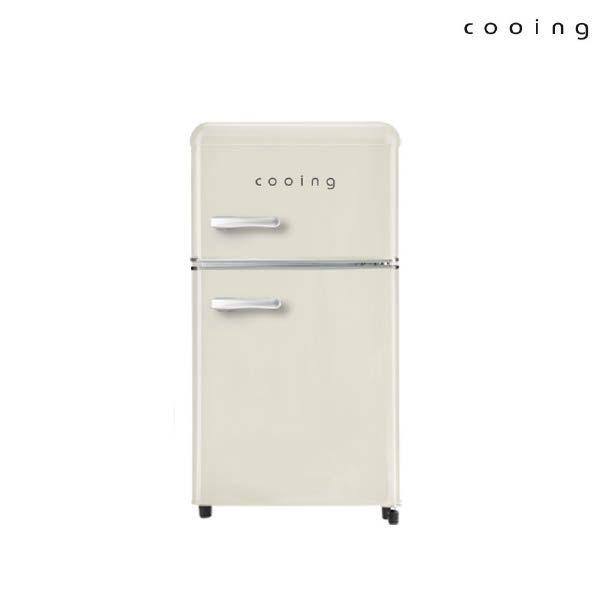 쿠잉 레트로 냉장고 소형 미니 REF-D85C 크림