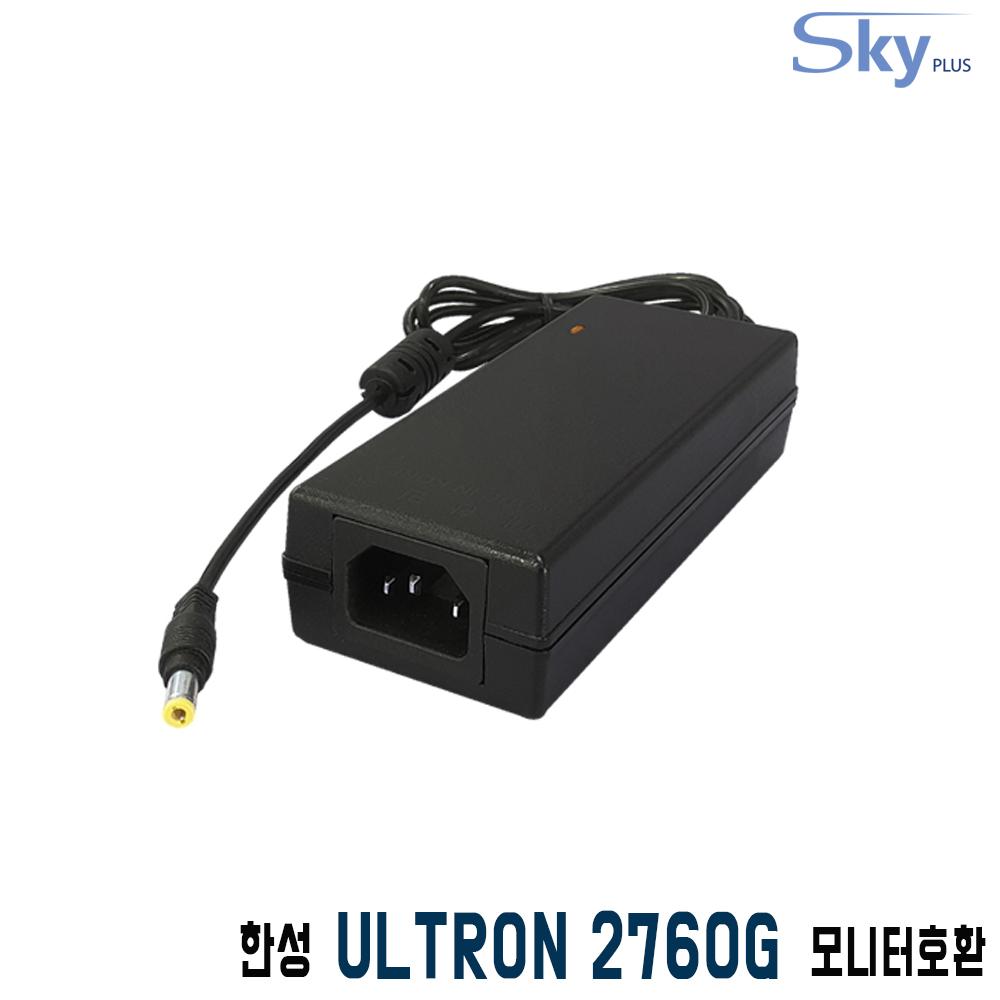 한성 ULTRON 2760G모니터호환 12V 3A 국산 어댑터, ①어댑터 단품(AC코드 미포함)