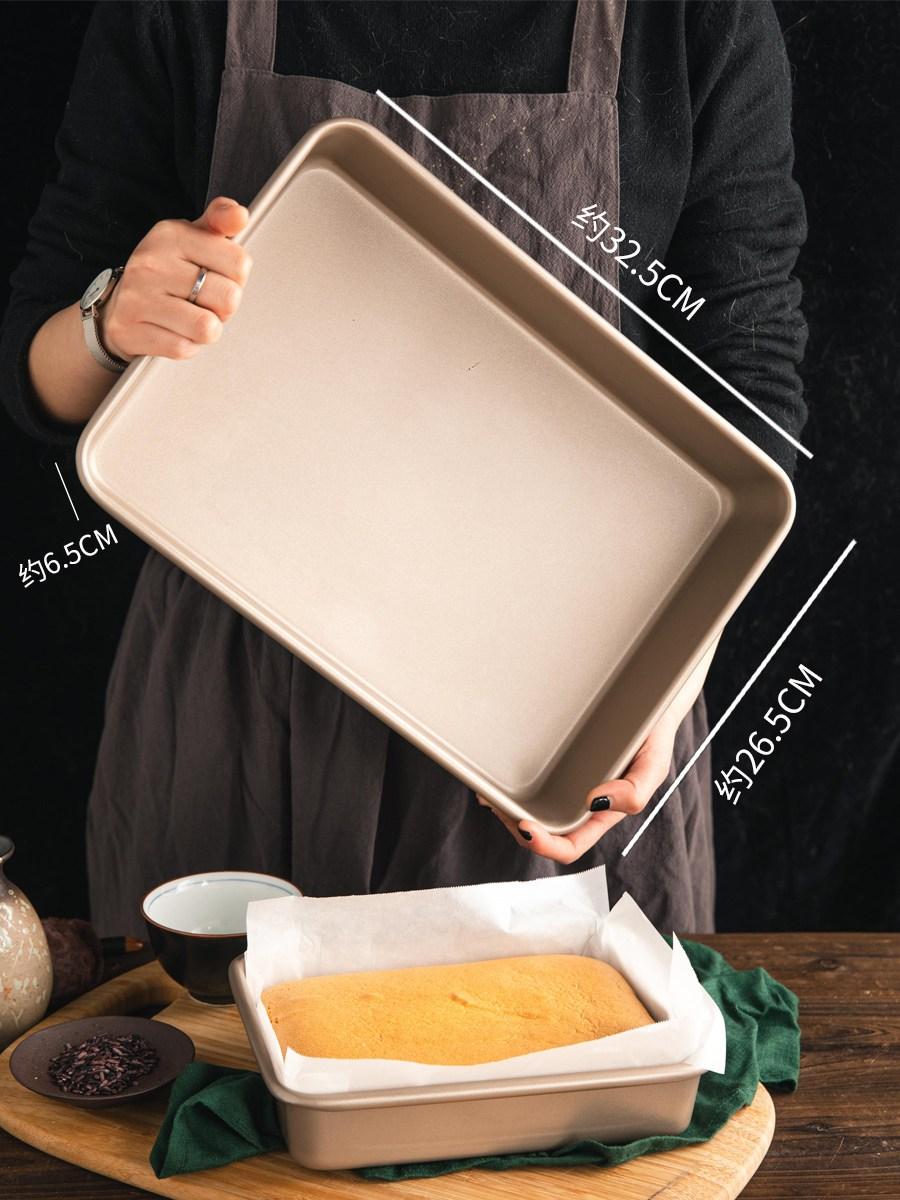 대만 카스테라 모형 사이즈업 케이크 몰드 달라붙지 않는 프라이팬, 상세내용참조, 상세내용참조