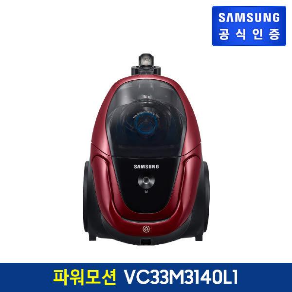 [현대백화점]삼성 진공 청소기 [VC33M3140L1], 단일속성