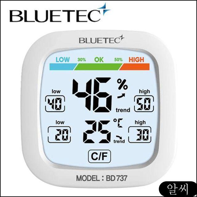 MS BLUETEC 온습도계 BD 블루텍 습도계 BD737 737 온도계, RCMK 1
