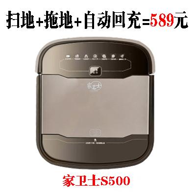 로봇청소기 전자동 가정용 스마트 계획 청소 땅에끌리는 먼지흡입 일체형, T04-가위사 500커피색(구매즉시 가격변동)