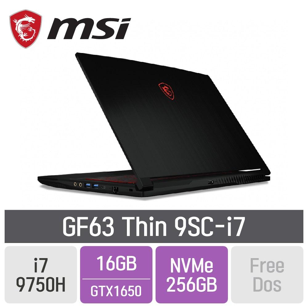 MSI GF63 Thin 9SC-i7 [게이밍마우스 증정], 16GB, SSD 256GB, 미포함