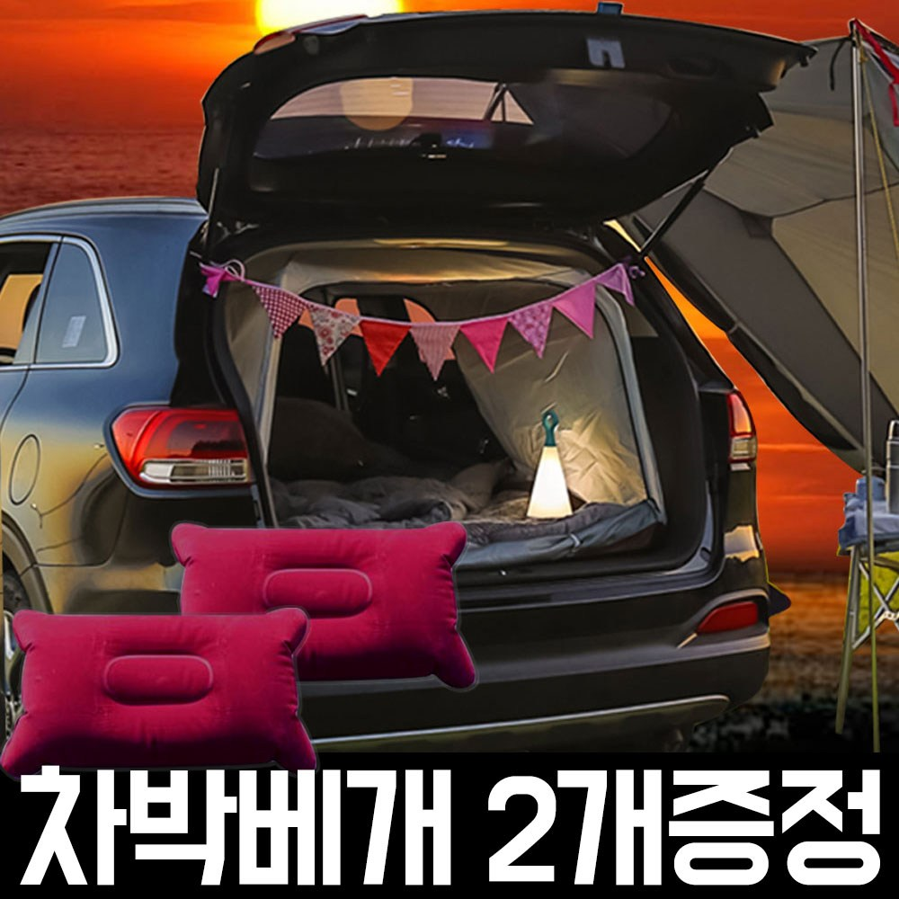 울프라운치 AL 차박텐트 2인용 카텐트 차량용 캠핑 자동차, XL-라이트그레이