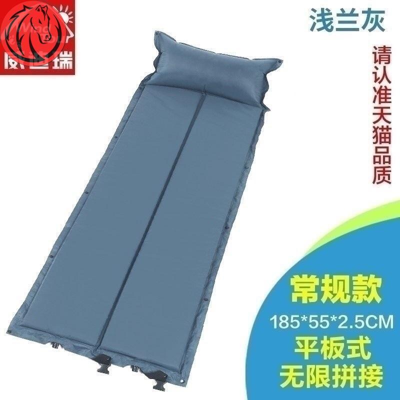 자충매트 공기충전 휴대 공기침대 침낭 바닥 침대매트 셀럽 텐트매트 사무실 낮잠 접이식 두꺼운, T04-라이트블루 그레이 슬래브(뉴타입)