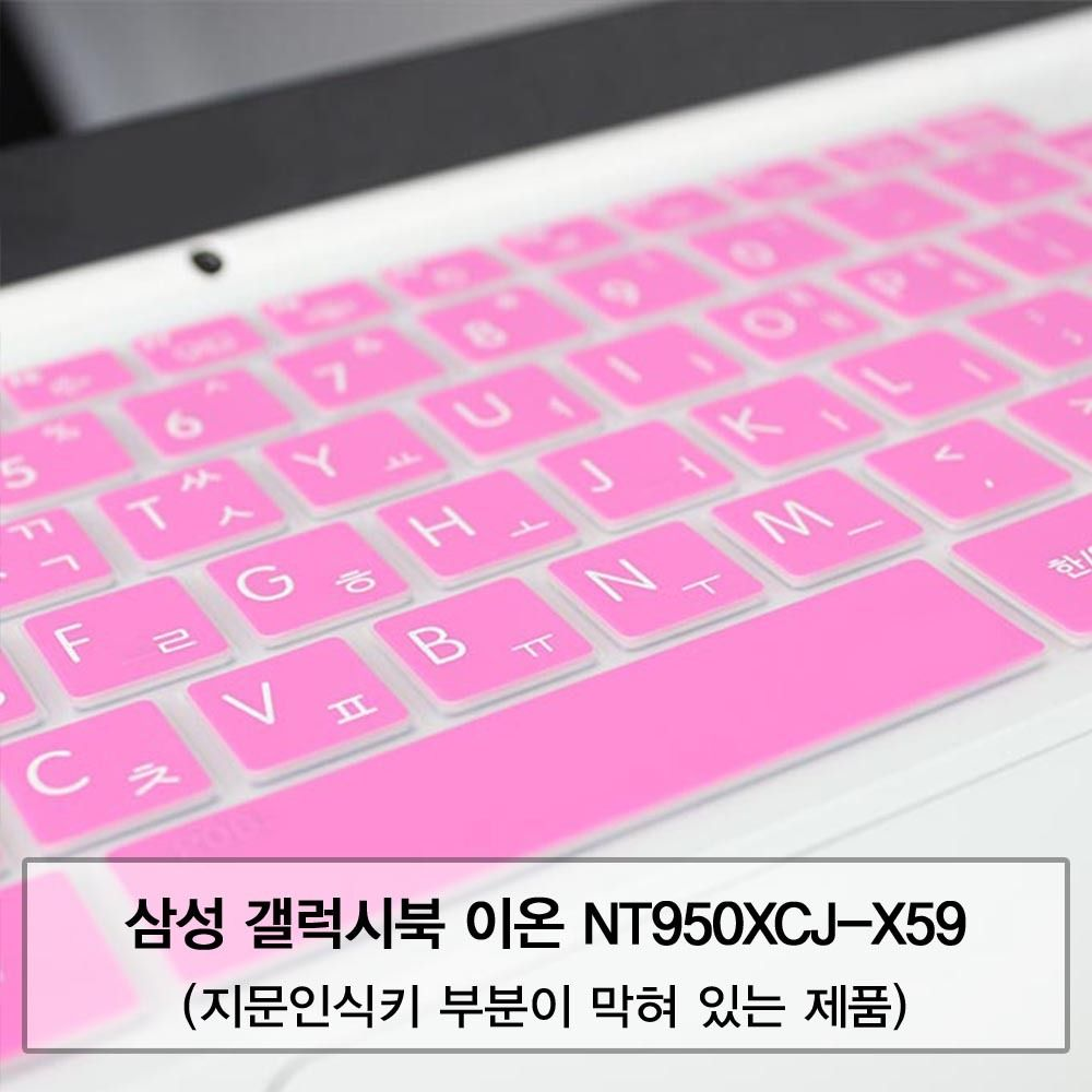삼성 갤럭시북 말싸미키스킨 BS18 A18 NT950XCJ-X59, 1개, 블랙