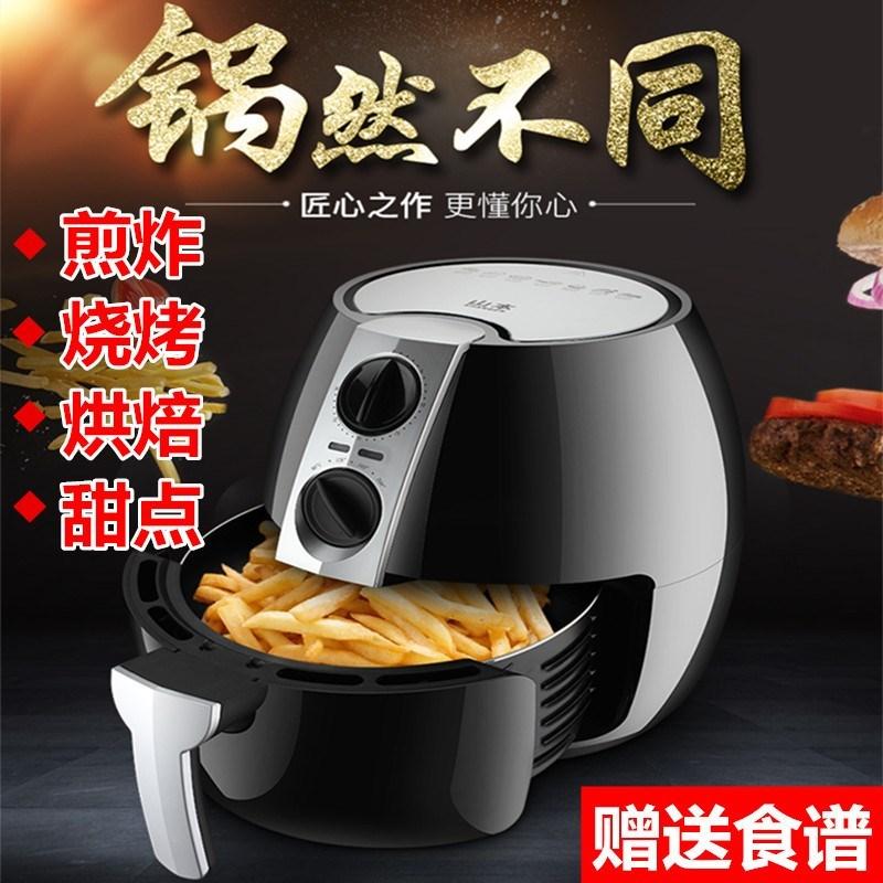 에어프라이어 대용량 가정용 스마트 빵 무유연 감자튀김기 .소형 튀김 전기프라이어, T01-블랙색