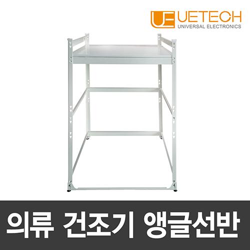 미디어 의류 빨래건조기 10kg MCD-H101W, 건조기선반(키트)