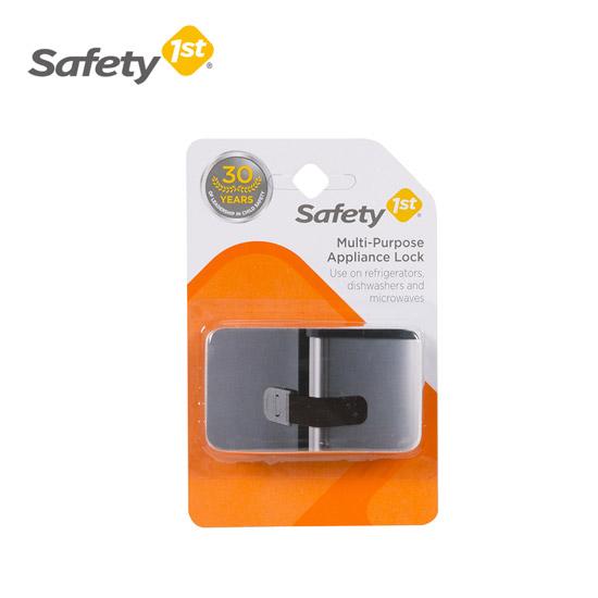 세이프티퍼스트 Safety 1st 가전제품 문열림방지락 안전용품 안전잠금장치