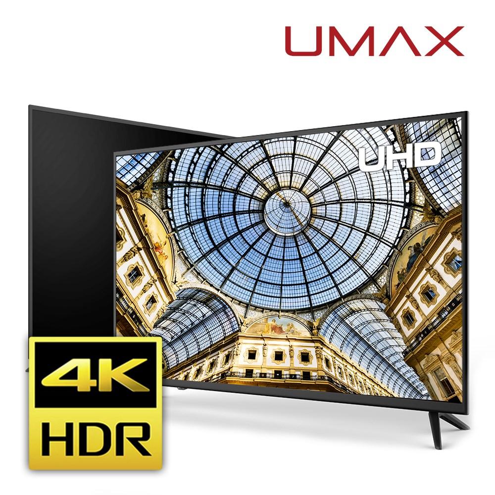 유맥스 UHD43S 43인치UHDTV 무결점 A급패널 HDR 4K 지원