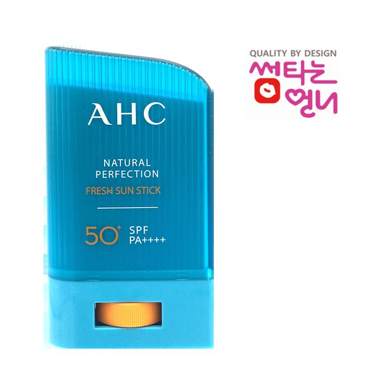 A.H.C 내추럴 퍼펙션 프레쉬 선스틱 14g 22g 택1, 1개