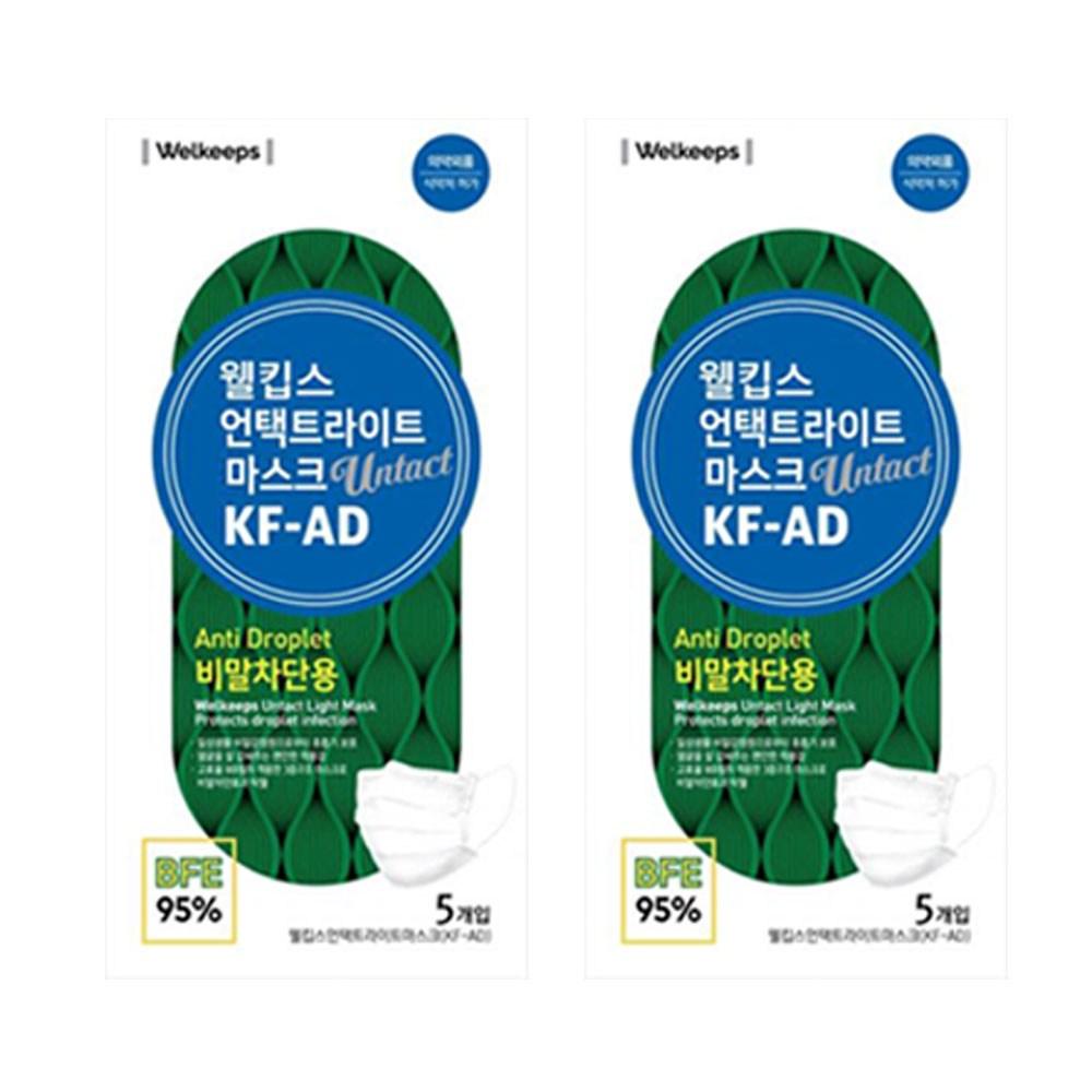 식약처인증 웰킵스 KF-AD 언택트라이트 비말차단마스크 일회용 여름 덴탈마스크, 2팩, 5매입