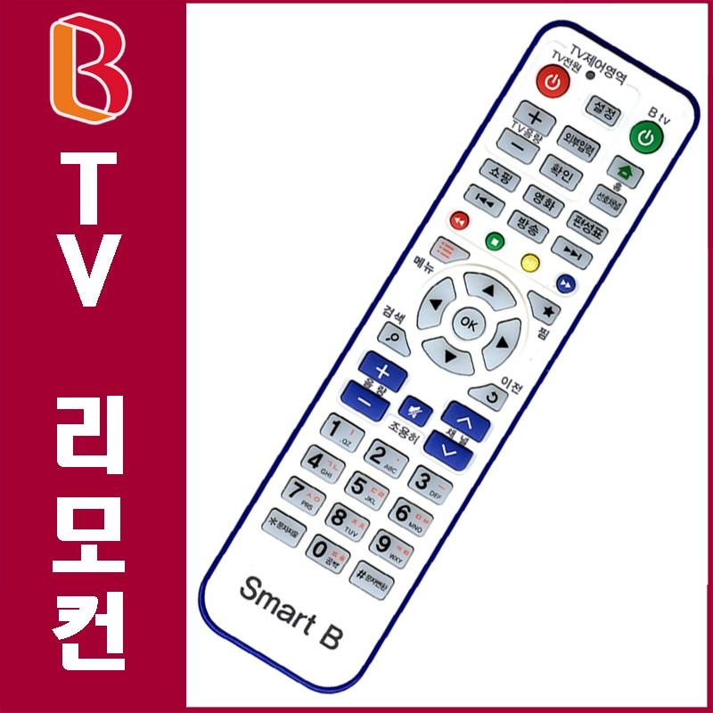 SK브로드밴드 SK BTV 브로드밴드 BTV리모컨(SK셋탑박스), LG삼성중소기업용(설정형)