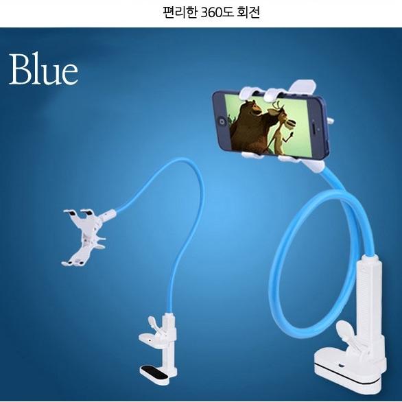 내 맘대로 휘어지는 휴대폰고정대 휴대폰자바라, 1개, 블루
