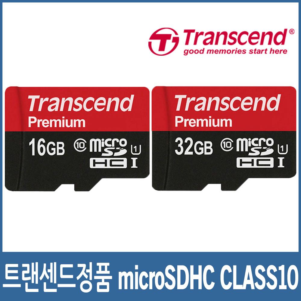 아이리버 X600/X900 블랙박스 호환 메모리카드/마이크로SD/클래스10, 01.트랜센드 마이크로SDHC 16기가+SD어댑터