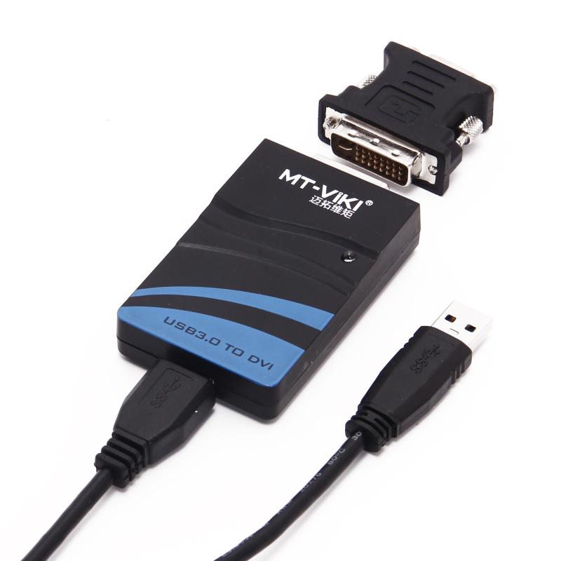 외장형 그래픽카드 모니터 확장 USB MT-UD012 외장형 그래픽 USB 3.0 DVI/VGA UP 화면, 없음