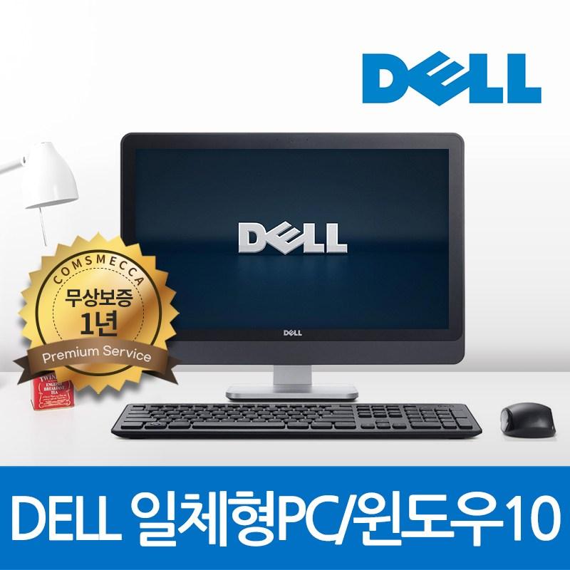 DELL 일체형PC 올인원PC 사무용PC 정품윈도우10 무상보증1년, 기본형, DELL 9010 일체형PC i3-3세대/4G/SSD120G/WIN10