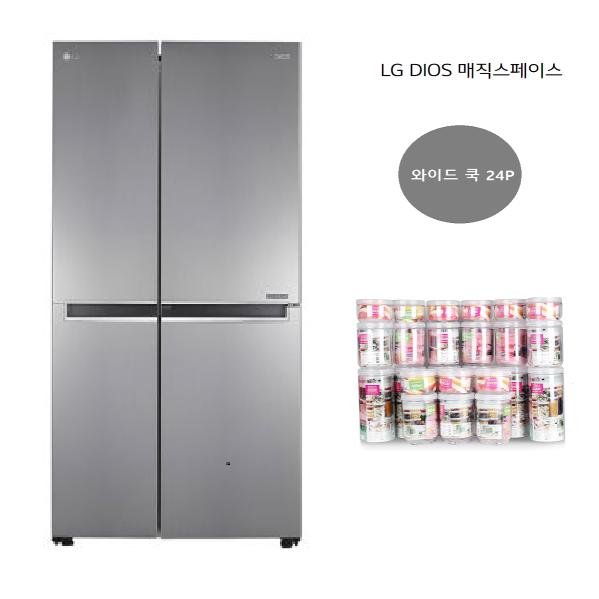 [신세계TV쇼핑][LG]무료배송 설치!(+와이드쿡 밀폐용기 24P)20년형!DIOS 양문형 냉장고 실버 S833S32 [821L], LG DIOS 양문형 냉장고 S831S32