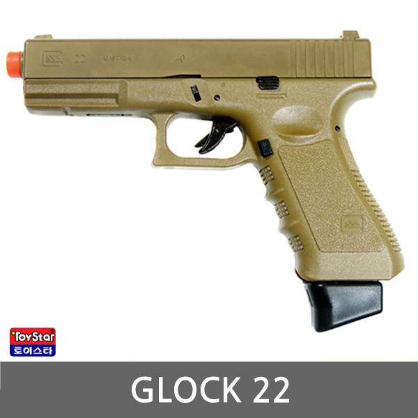 토이스타 GLOCK22 글록22 에어건 비비탄총 BB탄 권총 장난감총