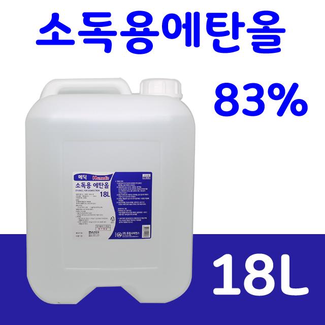 두원사이언스 소독용 에탄올 18L, 1개 (POP 1393062389)