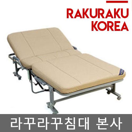 라꾸라꾸 침대 8 전동 침대 (슈퍼싱글) CBK-008