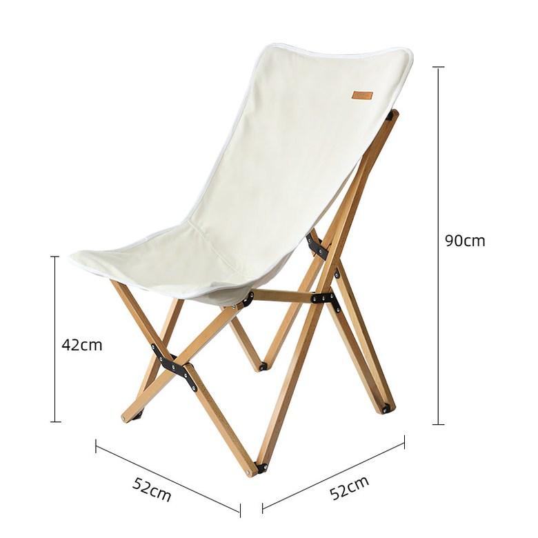 릴렉스체어 차박 캠핑의자 오캠 캠핑장 자연휴양림, 베이지 너도밤 나무 의자 (큰 자리)