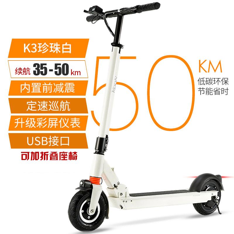 전동 킥보드 운전 휴대용 미니 접이식 리튬 배터리를 작동하는 전기 킥보드, 36V / 전면 충격 흡수 / 3C 모터 / 고정 속도 / K3 흰색 35-50km, 48V