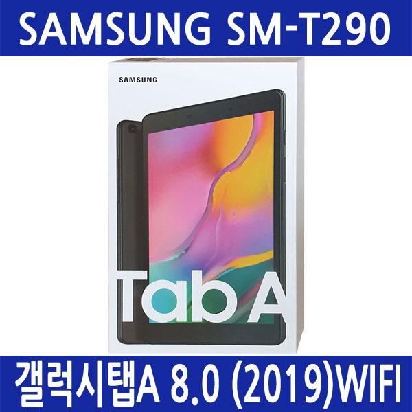 삼성전자 갤럭시탭A 8.0 2019 블랙 Wifi전용 32G-5-346904513