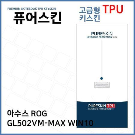 [멸치쇼핑]노트북 TPU ROG E.아수스 WIN10, 상세페이지 참조