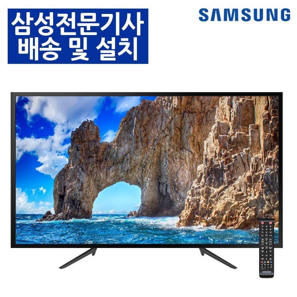 삼성전자 LH32DCEPLGA 32인치 사이니지 FHD LED TV, 삼성 32인치 TV, 스텐드