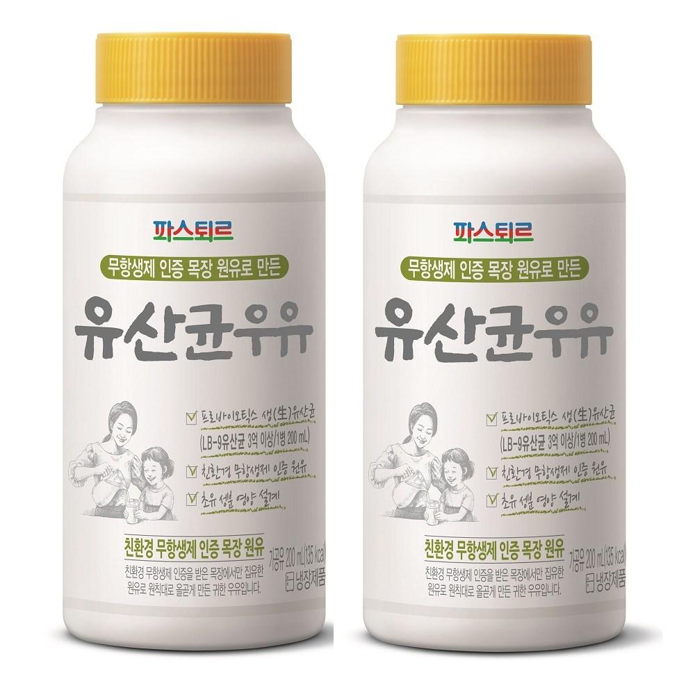 파스퇴르 아기우유 무항생제유산균우유200ml, 200ml, 24개