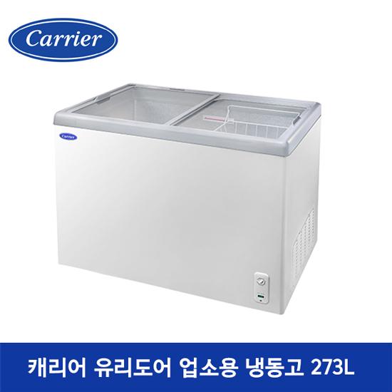 캐리어 클라윈드 가정용 상업용 모두 사용가능 유리슬라이드 냉동고 300리터 CSDH-D300WA (기사님 설치방문), CSDH-D300WA 기사님설치방문 (POP 1515866844)