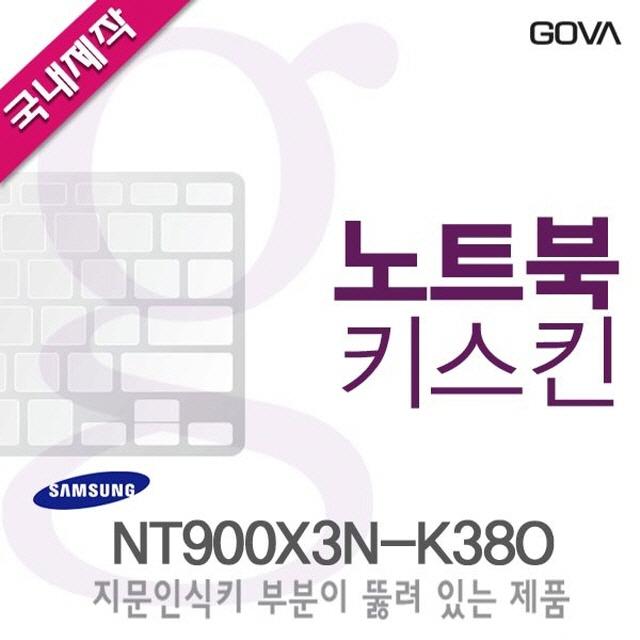 특가 ksw62882 NT900X3NK38O용 노트북 nv388 고바키스킨a 1