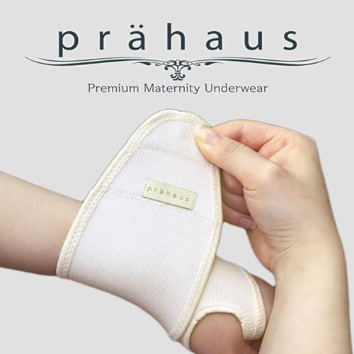 프라하우스 벨크로 조절 임산부 손목보호대 2개입 2color, 블랙