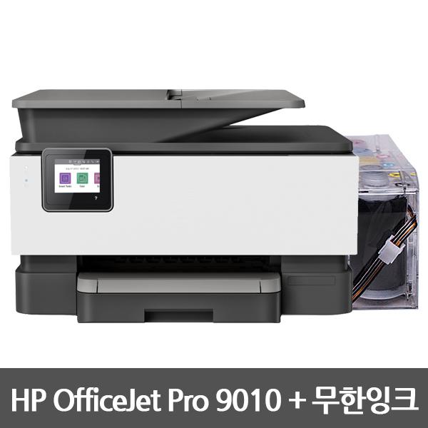 HP9010+2000ML 잉크젯복합기 무한설치완제품[8710 후속]-PT