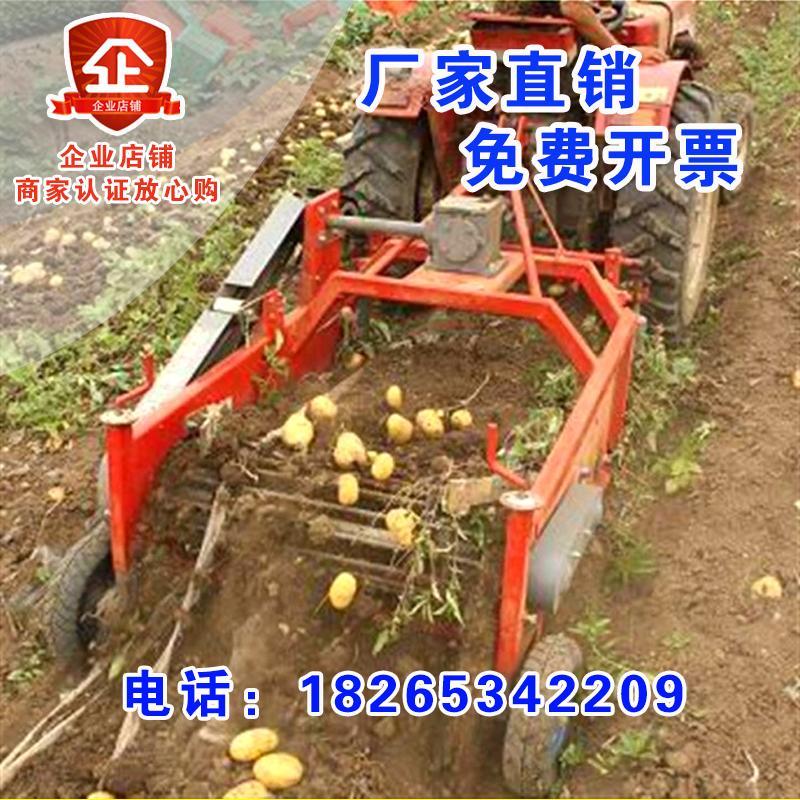 감자 수확기 4 륜 트랙터 기획 고구마 크고 작은 감자 파기 기계 다기능 고구마 수확, 18. 색상 분류: 트랙 체인 1.6m