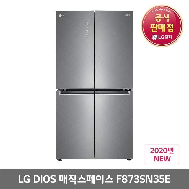 [신제품] LG 디오스 상냉장하냉동냉장고 F873SN35E 전국무료배송설치 인증점, 기타