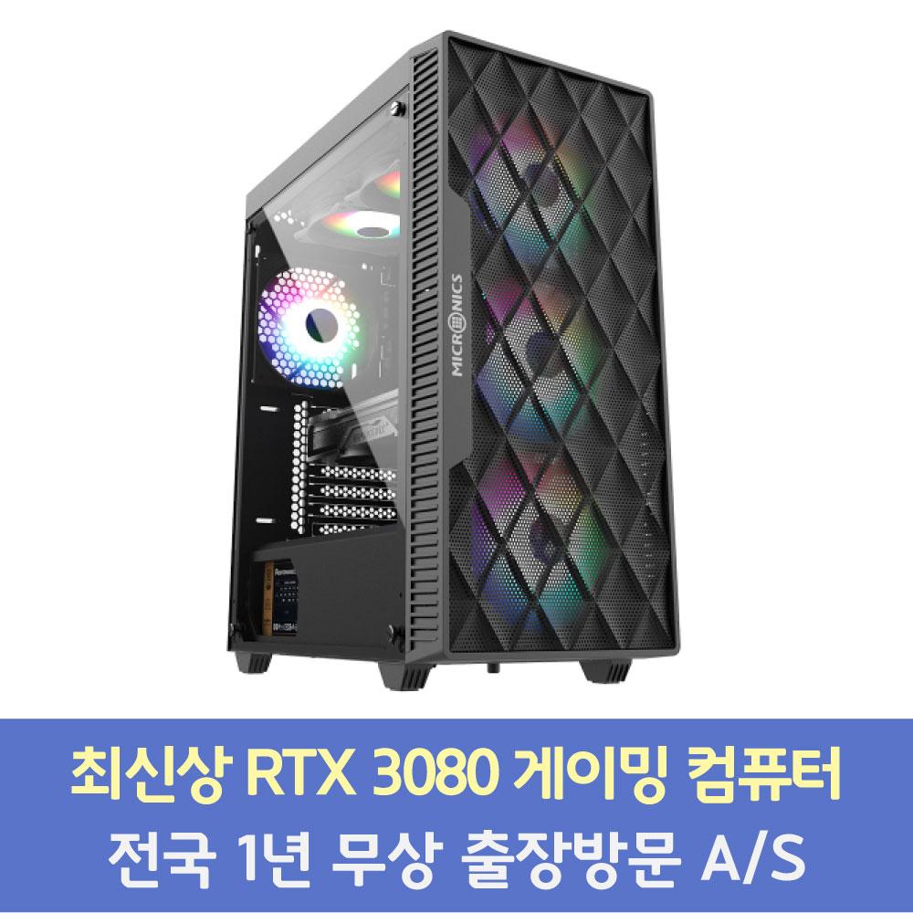 블루컴퓨터 인텔 i7-10700F + RTX 3080 최신상 게이밍 컴퓨터 배그 오버워치 롤 영상편집 PC