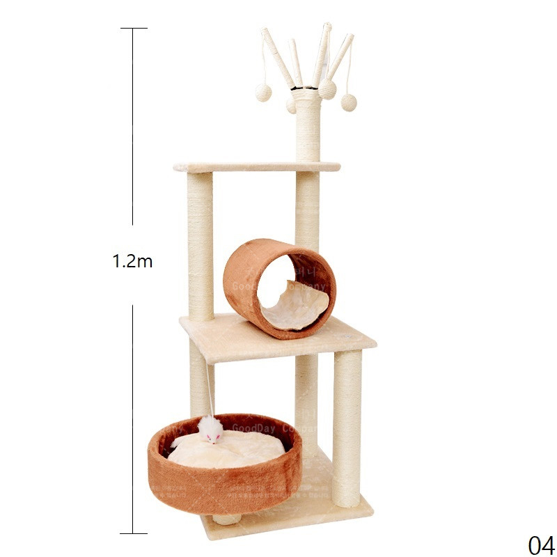 굿데이 컴퍼니 대형 원목 캣타워 캣폴 고양이타워 고양이캣타워 고양이캣폴 고양이놀이기구 하우스 vMPJ04, 1개, 04