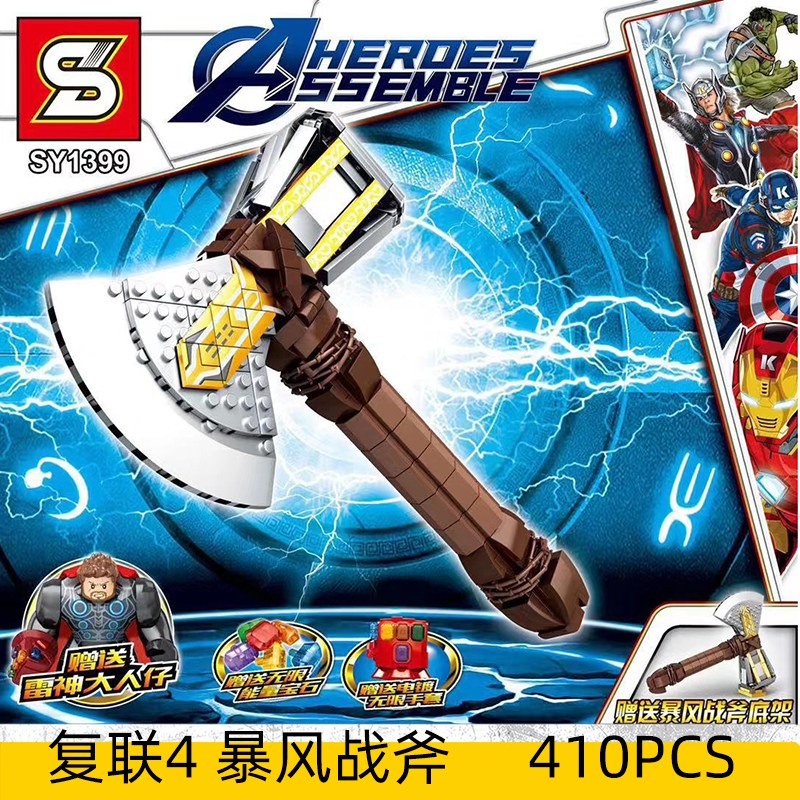 슈퍼히어로 아이언맨 슈트 레고 중국호환블럭 취미, 옵션 06