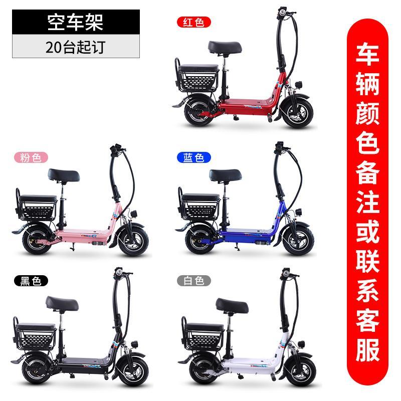 전동 스쿠터 전동 휠 전기 부모-자식 전기 자전거 접이식 미니 성인 남녀 아기 3 인승, 부모-자녀 10A 지구력 35-45km 컬러 , 48V