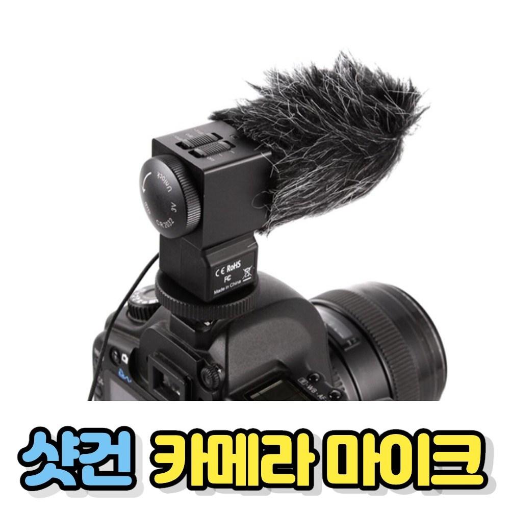 유튜브팩토리 방송용 유튜브 개인방송 샷건 마이크, 1개, 1